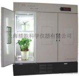 HP1500G型智慧光照培養箱 光照培養箱