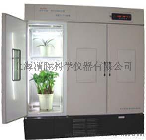 HP1500G型智能光照培养箱 光照培养箱