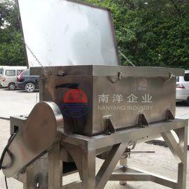 不锈钢槽型混合机 卧式双螺带混料机 调味粉剂搅拌机