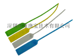 RFID超高频扎带标签