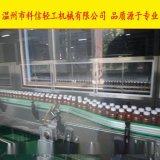 全自动草莓饮料灌装机|中型草莓汁加工生产线|饮料加工设备--最新报价