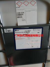 DSM帝斯曼NeoCryl A-1127水性**酸树脂