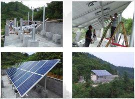 供应光伏水泵灌溉系统