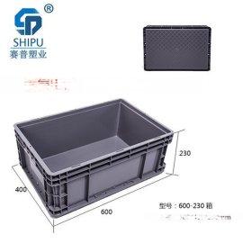 贵州欧标塑料周转箱 汽配储物箱