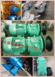 郑州昌利JS750/1000搅拌机提升电机原装配件