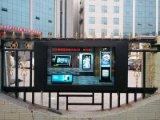 84寸壁掛式戶外網路版廣告機