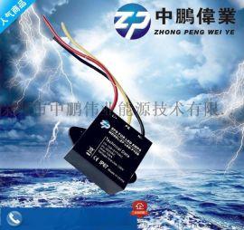 LED投射灯、LED工矿灯、 LED路灯电源10KV~20KV电压保护防雷器