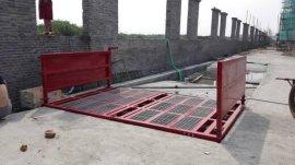 宁波工地工程车辆自动洗车机洗轮机洗车台设备厂家