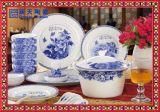 供应景德镇陶瓷餐具批发厂家   陶瓷餐具订做 陶瓷餐具批发 餐具生产厂家