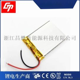 聚合物锂电池283040 300mah蓝牙音箱、视频贺卡充电锂电池