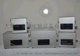 天津賽普瑞SPR系列超聲清洗機(超聲波清洗機)(超聲波脫氣機)生產廠家