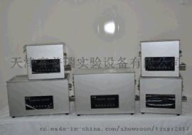 天津赛普瑞SPR系列超声清洗机(超声波清洗机)(超声波脱气机)生产厂家