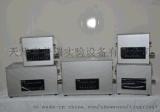 天津赛普瑞SPR系列超声清洗机(超聲波清洗机)(超声波脱气机)生产厂家