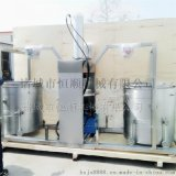 大型500升双桶轮换中药渣、生物酵素、酒糟固液分离压榨机