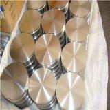 创汇金属+ Nb -1+99.95%+纯度高质量保证+铌材产品+铌靶板铌材