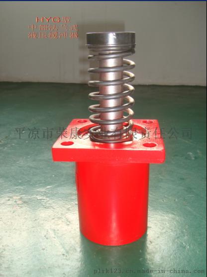 液压缓冲器HYG/HYD/HYCS