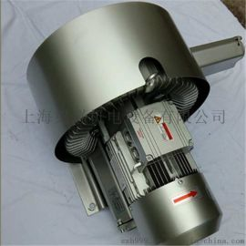 真空脱水专用高压风机,大功率双段式高压风机