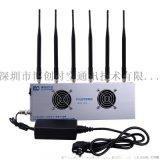 考场屏蔽器,会议室屏蔽器,2G 3G 4G 屏蔽器