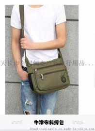 批发定做新款韩版男士背包定制生产牛津布男包帆布包休闲尼龙单肩包横版斜挎包