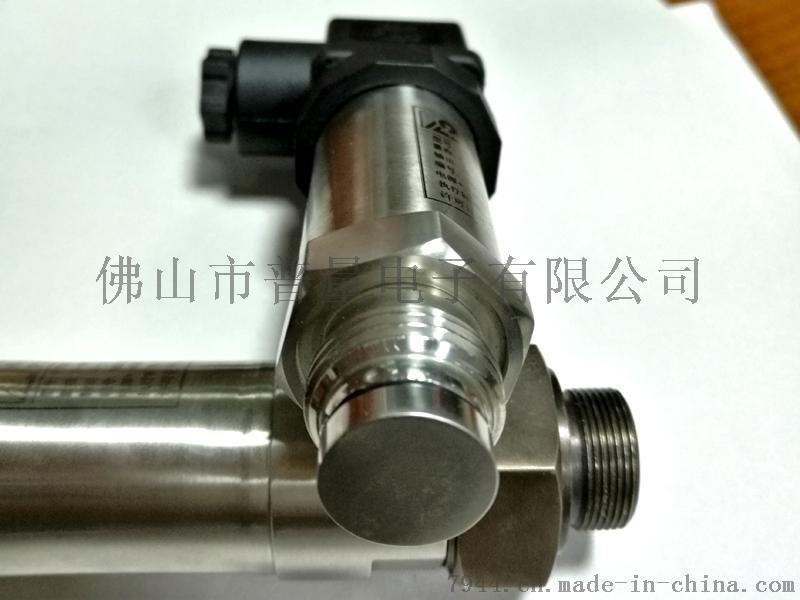 可替代进口威卡WIKA S-11平膜型压力传感器