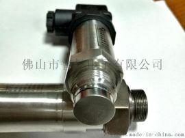可替代進口威卡WIKA S-11平膜型壓力感測器