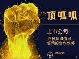 北京注册公司代理服务