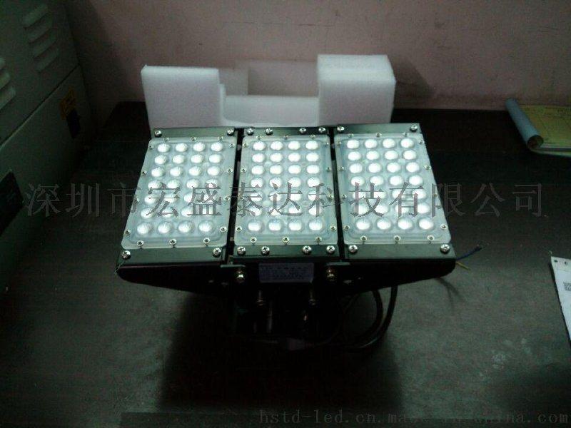模组可调LED投光灯LED高杆灯300W