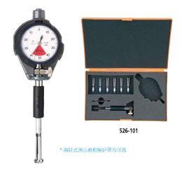 Mitutoyo/三丰 内径表 内径百分表526-101 用于极小孔三丰一级代理 现货