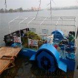 内蒙小型割草垃圾打捞一体船,垃圾打捞船