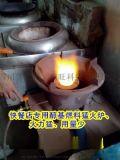 环保节能醇基燃料猛火炉,火力猛,燃烧充分