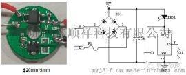 PT4515C 单段式线性LED 驱动芯片