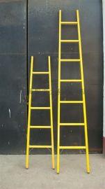 冀航定制玻璃钢单梯 方管绝缘单梯 绝缘升降梯