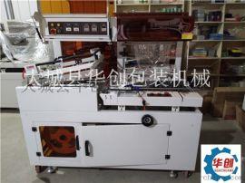 现货供应全自动热收缩自动包装机 可加工定制包装设备