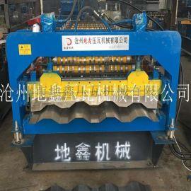 1.5镀锌瓦楞波纹板压型机 集装箱压瓦设备
