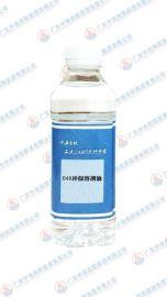 供应 d40环保溶剂油 稀释印花清洗