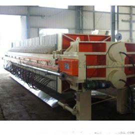 小型隔膜压滤机 高压厢式压滤机 污泥压滤机厂家