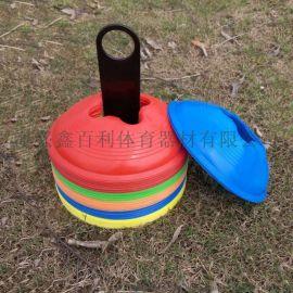 花口标志碟 路锥标志盘 训练碟 标志训练障碍物