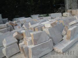 厂家供应大理石异型石材 栏板半成品 方块石