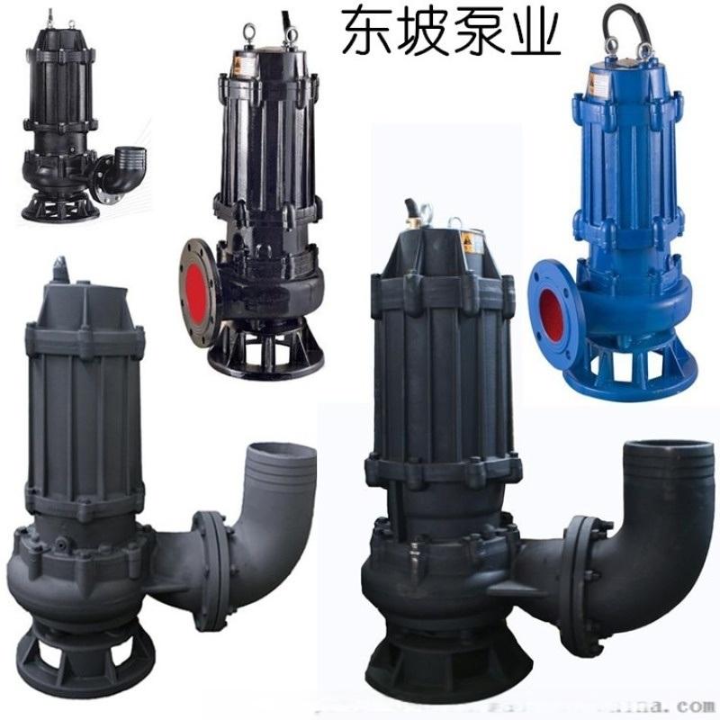 放心选购大流量排污泵  潜水排污泵
