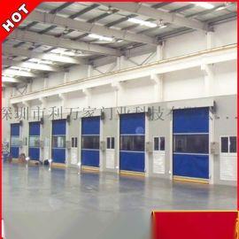 厂家直销 PVC快速门 工厂保温自动感应门 车库自动门