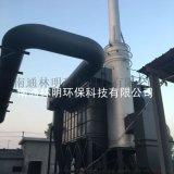旋风除尘器/南通林明环保科技有限公司/旋风除尘器