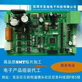 小批量smt贴片加工/DIP插件加工/后焊加工/电子组装/石岩贴片厂