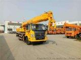 山东龙昕12吨吊车出售 福田12吨吊车底盘