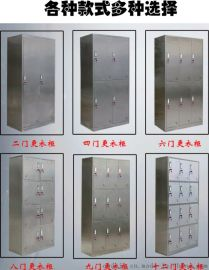 不鏽鋼文件櫃,西藥櫃,資料櫃,中藥櫃,廠家直銷