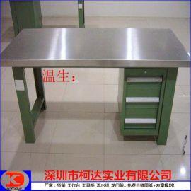 不锈钢工作台-防尘无菌-超净级操作台-无尘车间专用