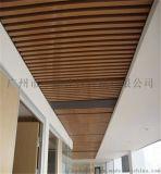木紋鋁方通吊頂產品放心省心