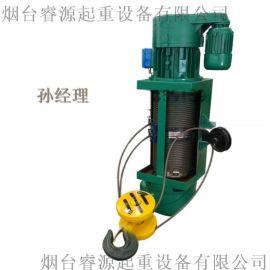 现货供应 小型起吊双速钢丝电动葫芦MD5t-9m