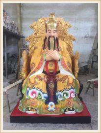 z29铸铜 铜雕玉皇大帝神像 王母娘娘神像生产厂家
