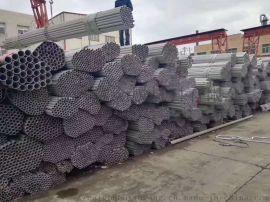 2205不锈钢管   S31803不锈钢管 现货供应