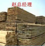 木材防水剂 木材防霉剂